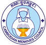 Cambodian MIdwives Council
